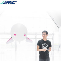 JJRC H80 Qbo RC Fly Remote Control Helium Balloon Robot Toys 30mins Flight Time 2.4G RC Quadcopter RTF Girls Gift Pink for girls
