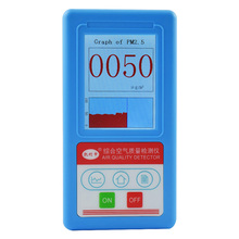 9 in 1 English menu PM1.0 PM 2.5 PM10 Gas Analyzer 9 Kinds Particles Detector Temperature Humidity Meter Gas Detector Hygrometer цена 2017