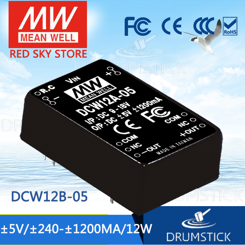 Advantages MEAN WELL DCW12B-05 5V 1200mA meanwell DCW12 5V 12W DC-DC Regulated Dual Output Converter defort dcw 12