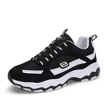 LAISUMK Men Fashion Casual Shoes Outdoor Sneakers Breathable Mesh Lightweight Couples Walking