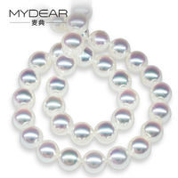 Women Necklace Real Saltwater Pearl Chain Necklace 8 5 9mm Pearl Strand Necklace