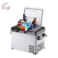 Portable 42L Car/Household Refrigerator Freezer Mini Fridge Compressor Cooler Box Insulin Ice Chamber Depth Refrigeration 1pc
