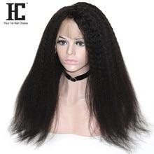 Perruque Lace Frontal Wig 360 malaisienne Remy, cheveux naturels crépus lisses, sans colle, pre-plucked, 180%, HC, pour femmes, 360