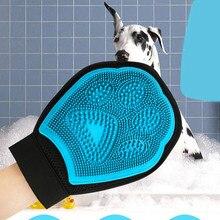 Щетка для удаления волос для домашних животных, Волшебная Перчатка, Массажная щетка для собак, кошек, для удаления волос, для ухода за домашними животными, расческа для собак Szczotka Dla Psa