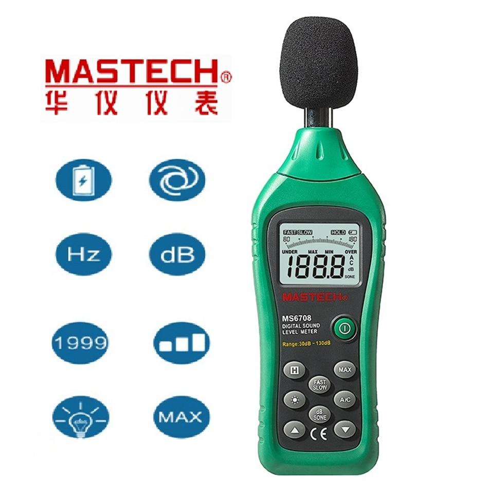 MASTECH MS6708 Handheld LCD Digital Display 30dB ~ 130dB Digital Sound Level Meter Noise Meter DB Decibel Level Meter Tester uyigao ua824 digital decibel sound level meter noise meter tester with max min hold 30dba 130dba range measurement