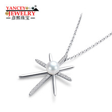 Exclusive design New Strong Gloss White Flawless Freshwater Pearl Necklace Pendants, 925 Silver , New Product - Free Shipping(China)