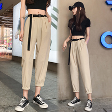 Women's pants summer and autumn fashion women's solid color