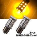 1156PY BAU15S PY21W 7507 27 SMD 5050 Amber Yellow Tail Turn Signal LED Light Bulbs 12V 24V