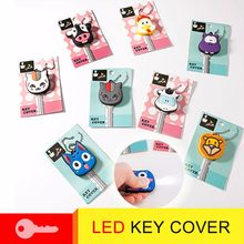 Nosii Cute Cartoon Cat Lion Hippo Cow Key Cover Cap PVC Protector With LED Light Battery Included Hanging Decoration Tool(China)