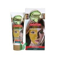 New atacado e varejo de beleza skincare ouro anti rugas pepino peel off máscara 120 ml