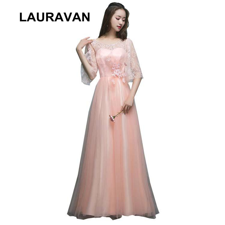 Beautiful Wedding Ball Gowns: Peach Cap Sleeve Beautiful Elegant Woman Long Tule Prom