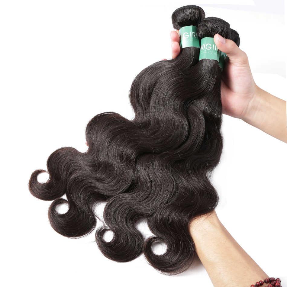 Wigirl бразильские пучки волос плетение с закрытием кружева необработанные девственные волнистые 100% человеческих волокна для наращивания волос и 4*4 закрытия