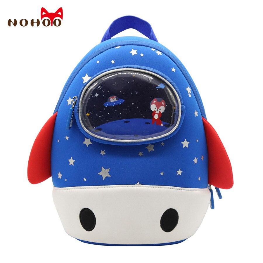 NOHOO Mochila niño niños 3D Rocket espacio historieta Pre escuela bolsas niños escuela mochilas Kindergarten Mochila