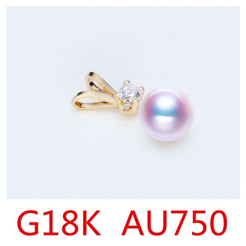 Premier spectacle solide 18 k Carat pendentif en or connecteur fermoir pince avec perle tasse Peg AU750 or blanc résultats de bijoux fins