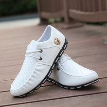 2016 spring and summer men's shoes white men's shoes doug han edition tide breathable fashion youth leisure shoes