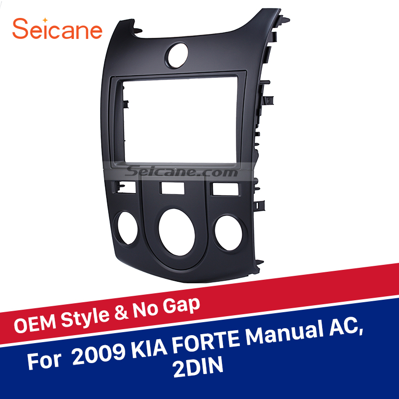 Seicane Black 2Din Car Radio Fascia Dash DVD CD Panel Trim Mount Kit Bezel Frame For