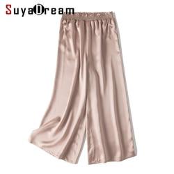 Женские брюки из 100% натурального шелка, сатина, широкие брюки с эластичной талией, свободные штаны длиной до щиколотки, 2019 новые осенние офи...