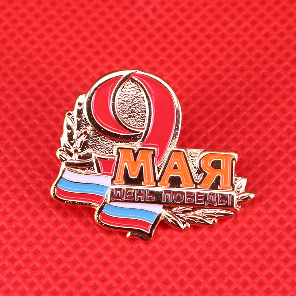 Soviet Victory Day Brooch 9th May Enamel Pin USSR CCCP Russia Flag Badge Men's Coat Shirts Accessories Jewelry Patriotic Gift