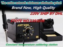 1pcs 220V HAKKO 936 Soldering Station Digital Solder Iron