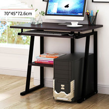 Simple Desktop Computer Desk Office Desk Student Writing Small Desk Studying Table High Quality Learning Desk Home Furniture