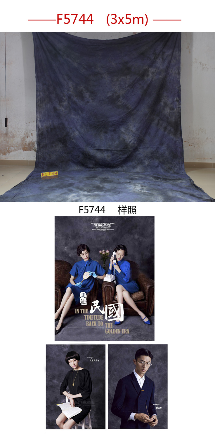 2017 Newest  3x5m Tye-Die Muslin Fantasy Backdrop F5744,photo background photography backdrop ,backgrounds for photo studio