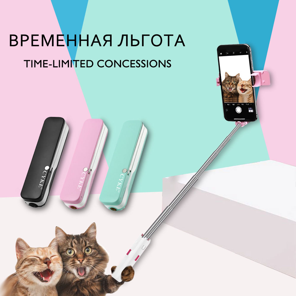 Image 2 - Bluetooth Mini Selfie Stick Handheld Portable Extendable Monopod Wire controlled mobile phone For iPhone 6S samsung huawei-in Selfie Sticks from Consumer Electronics