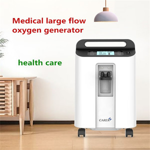 Image 3 - Mini medical health care remote control portable electric oxygen generator concentrator with best price