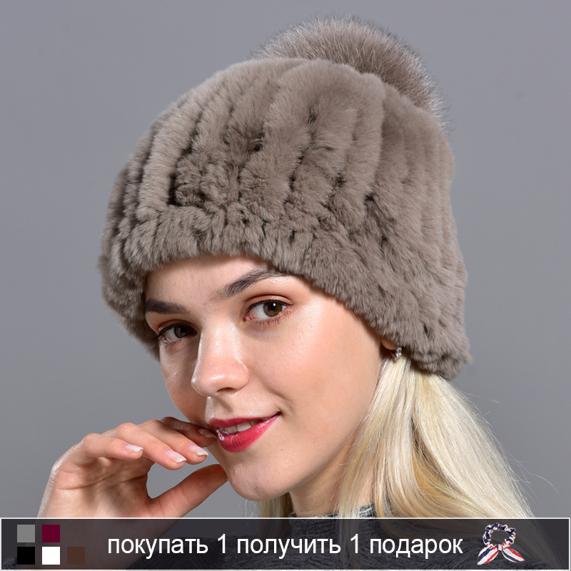 Raglaido Knitted Pompom Hats for Women Beanies Solid Elastic Rex Rabbit Fur Caps Winter Hat Skullies Fashion Accessories LQ11219 1