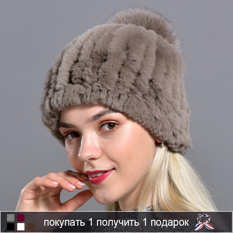 Image 2 - Raglaido Knitted Pompom Hats for Women Beanies Solid Elastic Rex Rabbit Fur Caps Winter Hat Skullies Fashion Accessories LQ11219pompom hatfashion winter hatwinter hat -