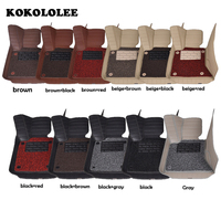 KOKOLOLEE car floor mats for Nissan Rouge X trail T31 T32 Qashqai Sylphy TEANA waterproof liner Carpets car accessories styling