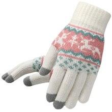 Зимние женские вязаные перчатки с рождественским оленем, модные женские варежки на полный палец, мягкие вязаные перчатки с рождественским узором и сенсорным экраном