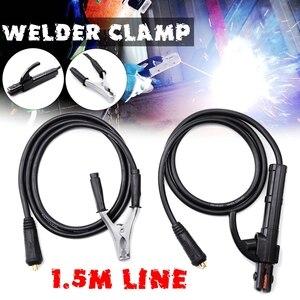 2 шт. 300A 1,5 м держатель электрода палка сварщиков/Заземляющий зажим набор сварочный стержень Stinger зажимной инструмент