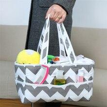Новая модная сумка для подгузников для мам, складная сумка для детских подгузников для ухода за ребенком, сумка для хранения на колесиках, Прямая поставка