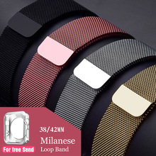 Milanese Loop For Apple Watch band strap 42mm/38mm iwatch 5/4/3/2/1Stainless Steel Link Bracelet wrist watchband magnetic buckle milanese loop band for apple watch strap 42mm 38mm iwatch 3 2 1 stainless steel link bracelet wrist watchband magnetic buckle