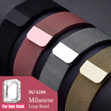 Milanese Loop For Apple Watch band strap 42mm/38mm iwatch 5/4/3/2/1Stainless Steel Link Bracelet wrist watchband magnetic buckle(China)