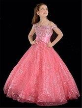 2015 New Lovely Pink Flower Girls Dresses Off Shoulder Floor Length Sequins A Line Pageant Dress GL