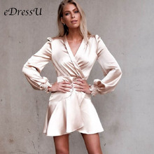 Pink Elegant Fashion Dress Sexy V Neck Long Sleeves Satin Shiny Casual Holiday Dating Dress Tie Back Chic Club Wear MS-A127 pink two way wear long sleeves crew neck sexy sweater