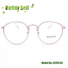 Better Self L9793 Men Women Spectacles Retro Round Glasses Frames Clear Lens Myopia Korean Metal Eyeglasses