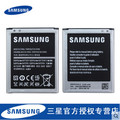100% batería de repuesto original para samsung i9082 galaxy grand duos i9080 i879 i9118 eb535163lu