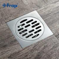 Frap piso cuadrado rejillas de desagüe baño ducha desagüe desodorante para baño drenaje de residuos colador cubierta Acero inoxidable Y38086
