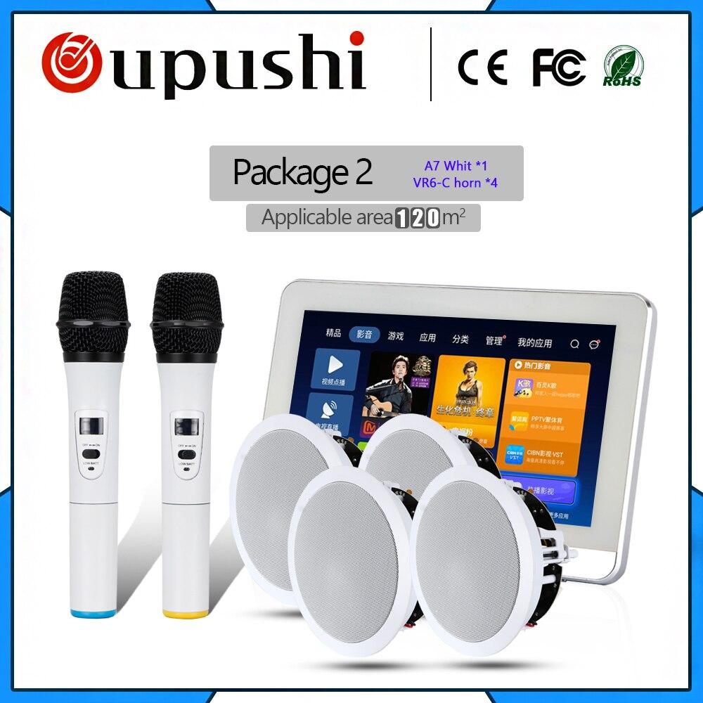 Contrôleur de musique de fond de maison de karaoké de famille d'oupush i WIFI, USB, carte SD Bluetooth numérique KOD système de karaoké écran tactile