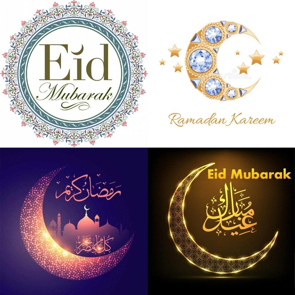Fezrgea 5D DIY Διαμάντι Ζωγραφική EID Mubarak - Τέχνες, βιοτεχνίες και ράψιμο - Φωτογραφία 1