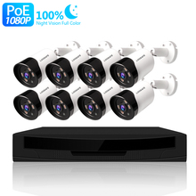 LOOSAFE H.265X 8CH наружная камера POE 1080P домашняя камера система безопасности P2P HD инфракрасная Водонепроницаемая камера день и ночь цветная