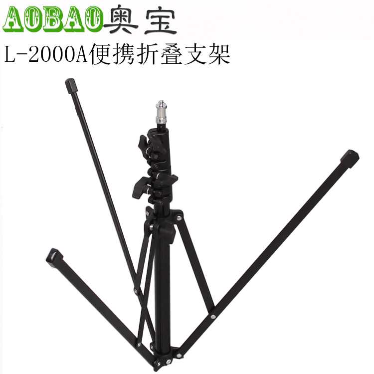 CD50 Portable Folding Flash Lamp Bracket Aluminum Holder LIGHT STAND outdoor light stand portable folding plastic stand holder for iphone more blue