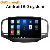 Ouchuangbo 9 inch car gps radio multimeida for MG roewe 350 android 6.0 system support Bluetooth WIFI USB spanish Russian