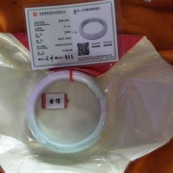 Zhe Ru Jewelry Natural Jadeite Bracelet Natural Violet Bicolor 54-62mm Female Gift Send A Certificate
