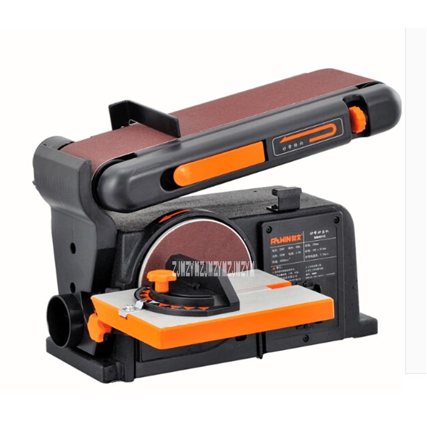 High Quality Sand Belt Machine Sandpaper Polishing Sharpening Machine Desktop Woodworking Grinder 220v/50HZ 370W 2850R/Min (4*6)