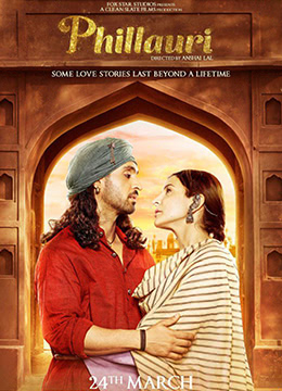 《鬼新娘》2017年印度喜剧,爱情电影在线观看
