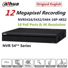 DaHua Surveillance Video Recorder 16/32/64CH 1.5U 4K Community Video Recorder NVR5416-16P-4KS2 NVR5432-16P-4KS2 NVR5464-16P-4KS2