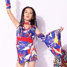 New childrens folk dance performances clothing hiphop jazz practice suit girls